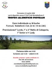 Trofeo Salumificio Piovesan
